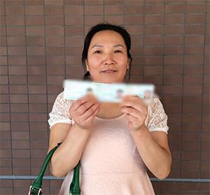 中国  家族3人の永住申請が出ました。