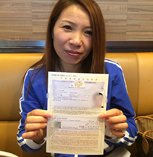 中国 最愛の夫を呼び寄れます。1月半で結果が出て感謝します。