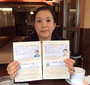 中国 最初は自分で申請しましたが不許可でした。再申請をお願いした結果、2人の子供たちを呼び寄せることが出来ました。ありがとうございます。