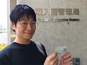 中国 学生で2回目で永住申請許可されました。