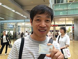 中国  就職が決まって変更許可が出ました。