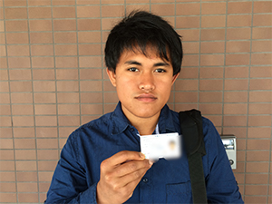 インドネシア 就職が決まり在留資格変更許可が出ました。