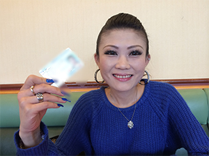 中国  日本人の配偶者、最初の更新で3年許可が出ました。